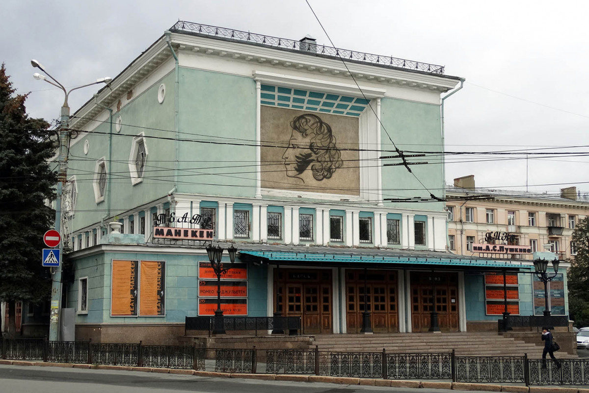 Фото: Кинотеатр имени А. С. Пушкина