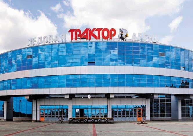 Фото: Ледовая арена Трактор
