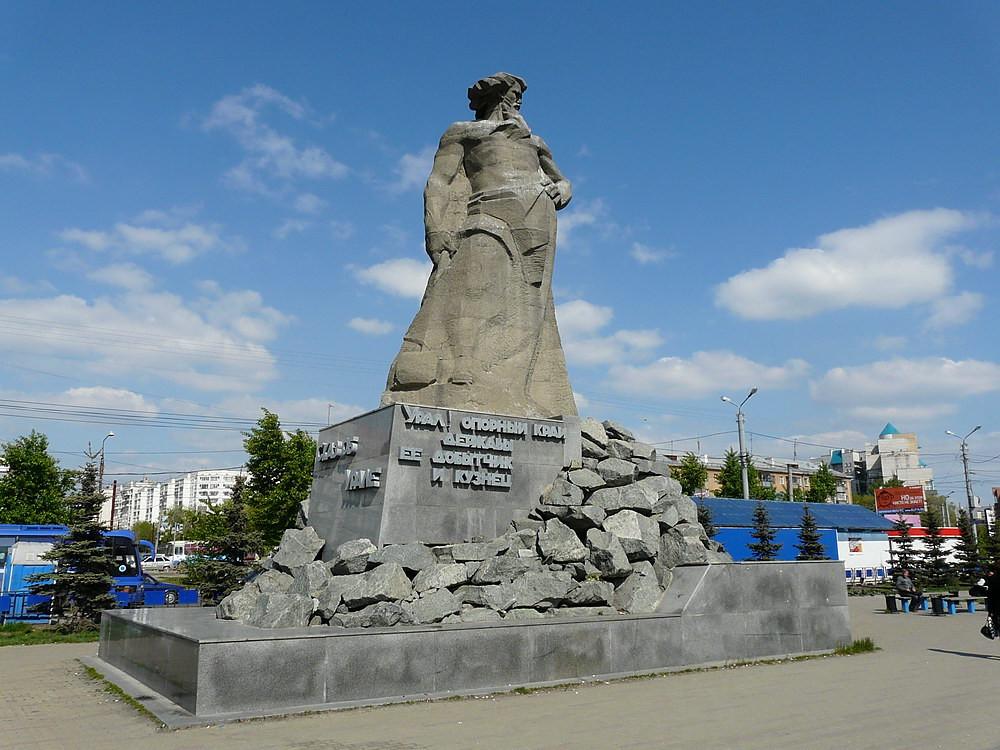 Фото: Памятник Сказ об Урале
