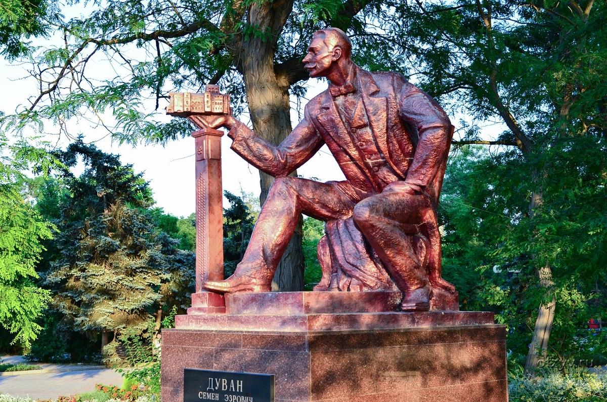 Фото: Памятник С.Э. Дувану