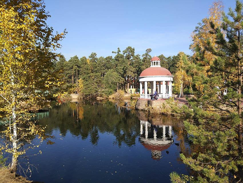 Фото: Парк имени Гагарина