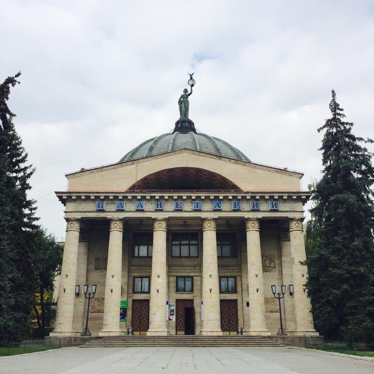 Фото: Волгоградский планетарий