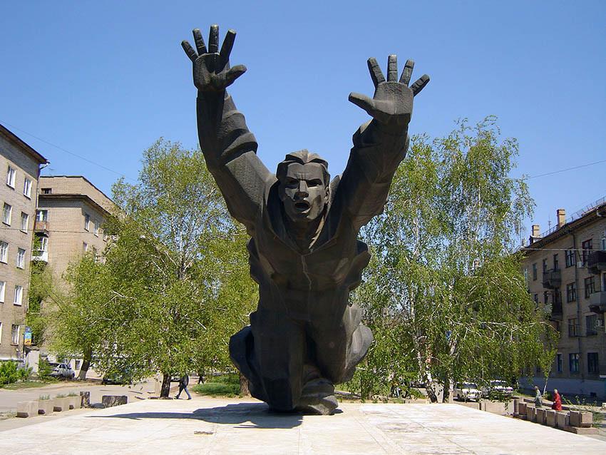 Фото: Памятник Паникахе