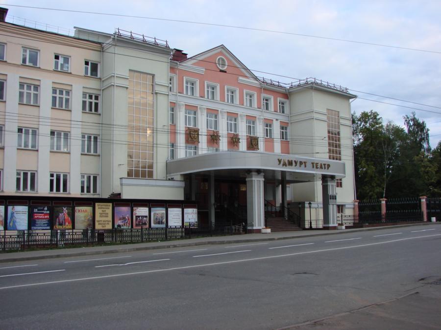 Фото: Национальный театр Удмуртской Республики