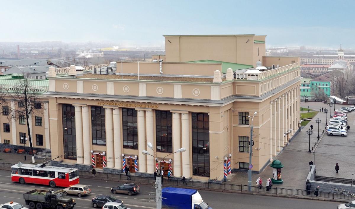 Фото: Русский драматический театр Удмуртии