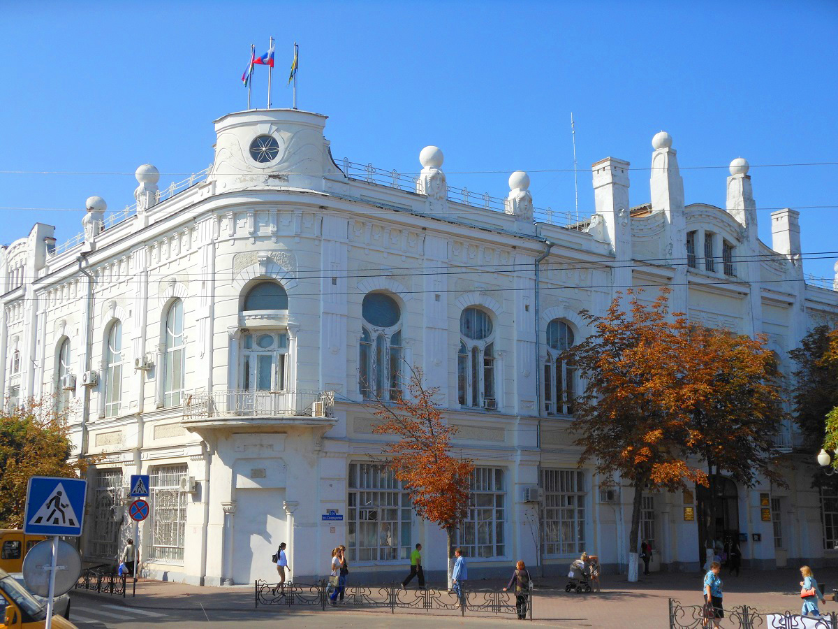 Фото: Здание Русского Банка Внешней Торговли