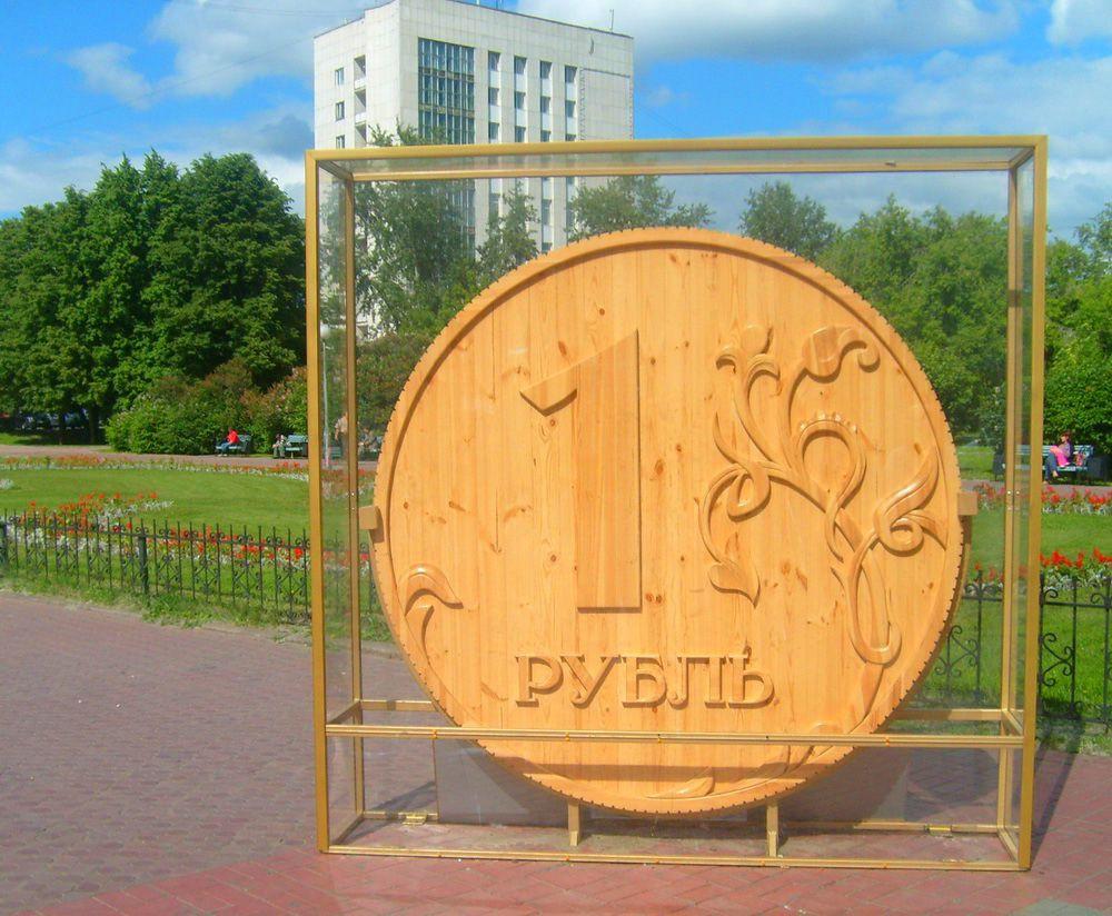 Фото: Памятник рублю