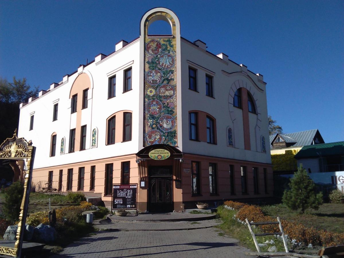 Фото: Первый музей славянской мифологии