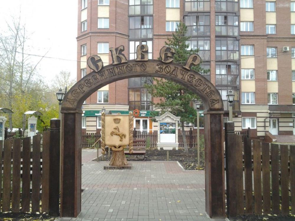 Фото: Сквер деревянного зодчества