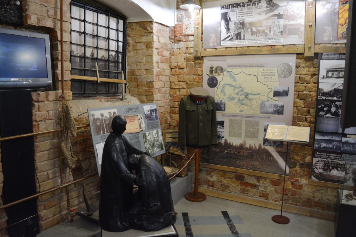 Фото: Следственная тюрьма НКВД