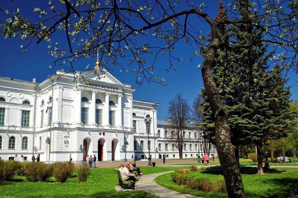 Фото: Томский государственный университет