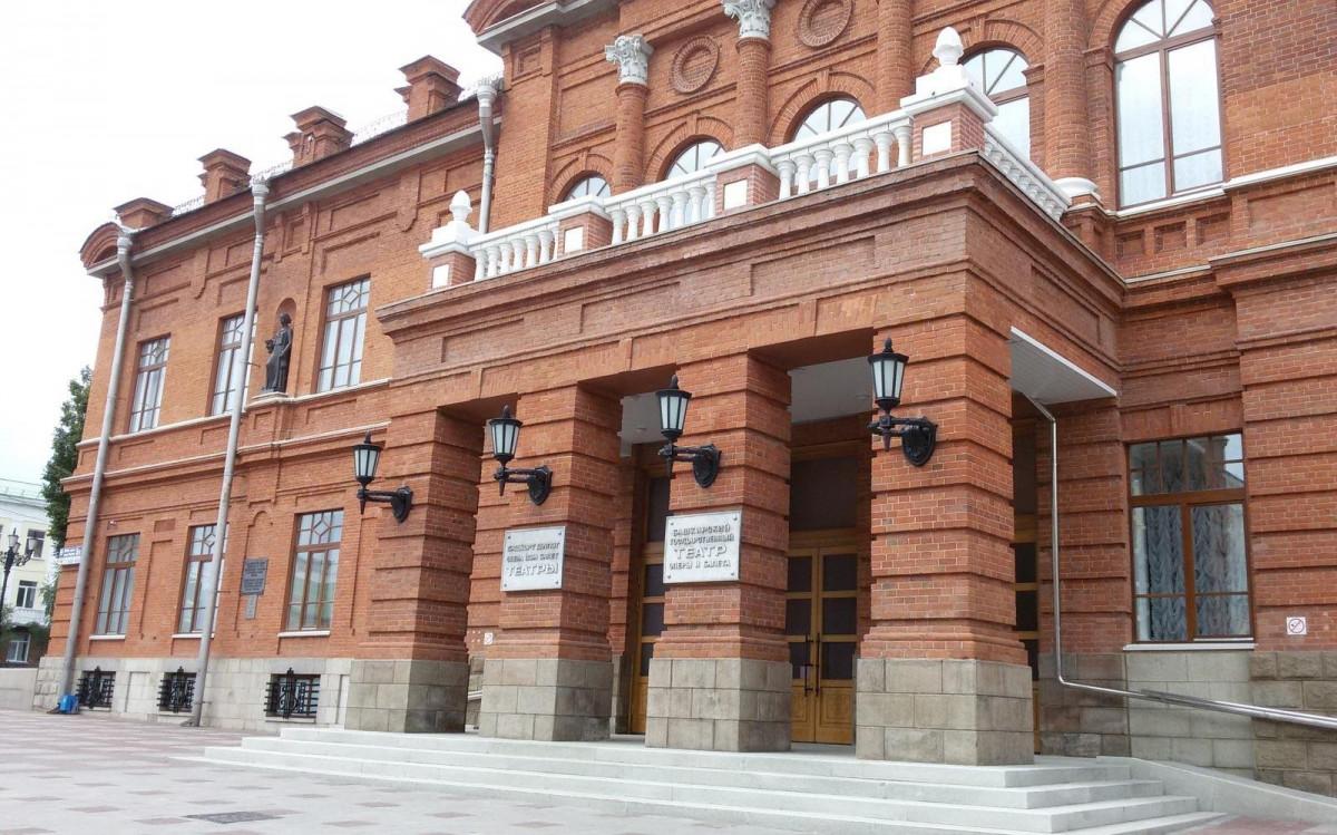 Фото: Башкирский театр оперы и балета