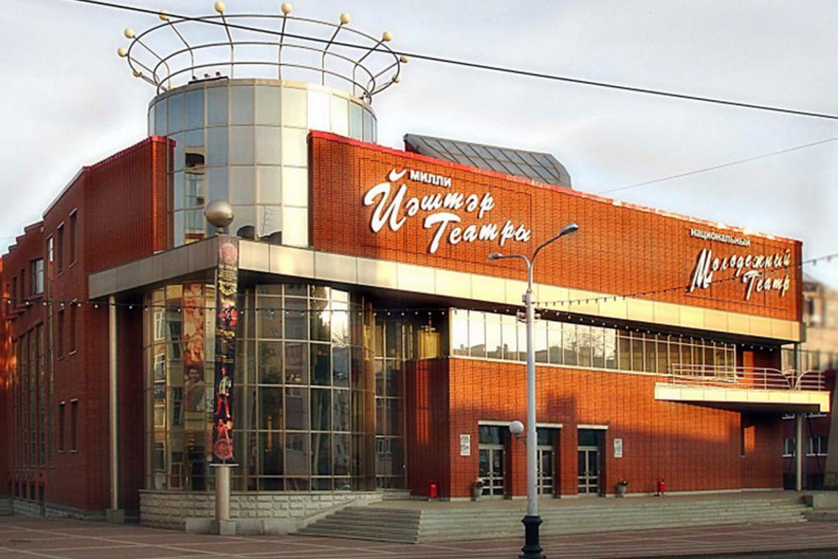 Фото: Молодежный театр им. М. Карима