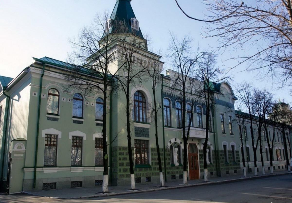 Фото: Национальный музей Республики Башкортостан