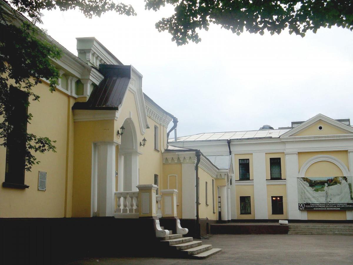 Фото: Художественный музей имени М. В. Нестерова