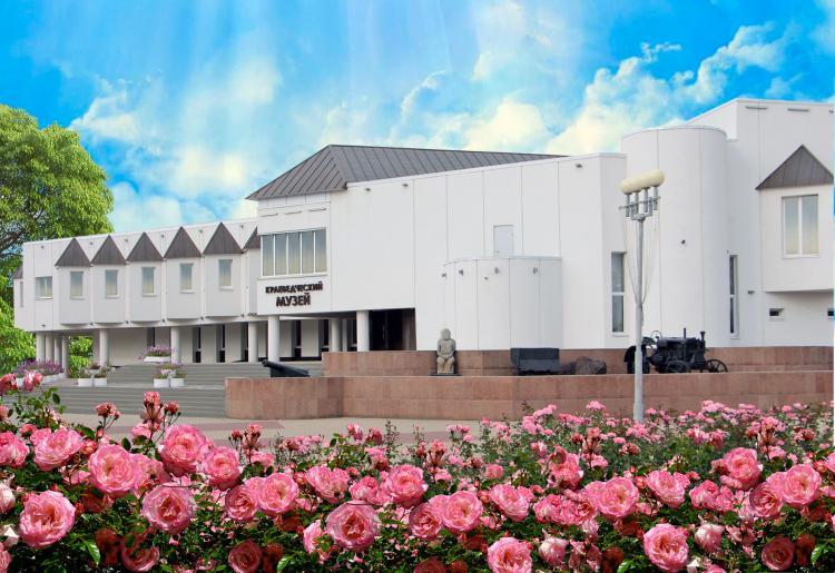 Фото: Белгородский государственный историко-краеведческий музей