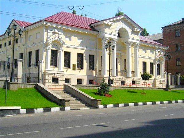 Фото: Белгородский литературный музей