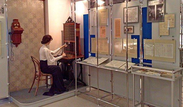 Фото: Белгородский музей связи