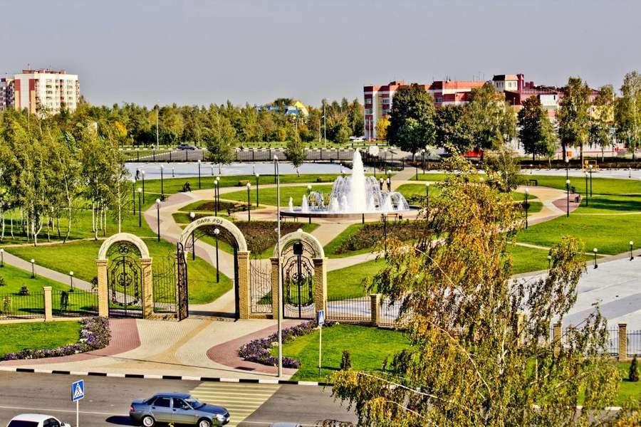 Фото: Город Строитель Белгородской области