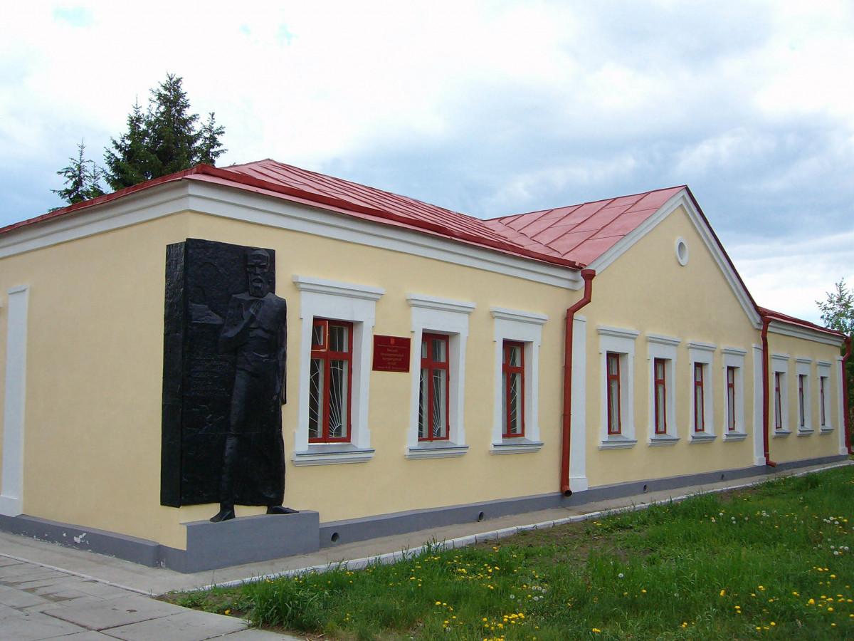 Фото: Литературный музей имени Ф.М. Достоевского