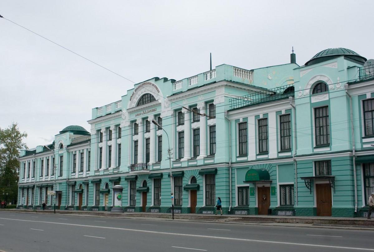 Фото: Музей имени М. А. Врубеля