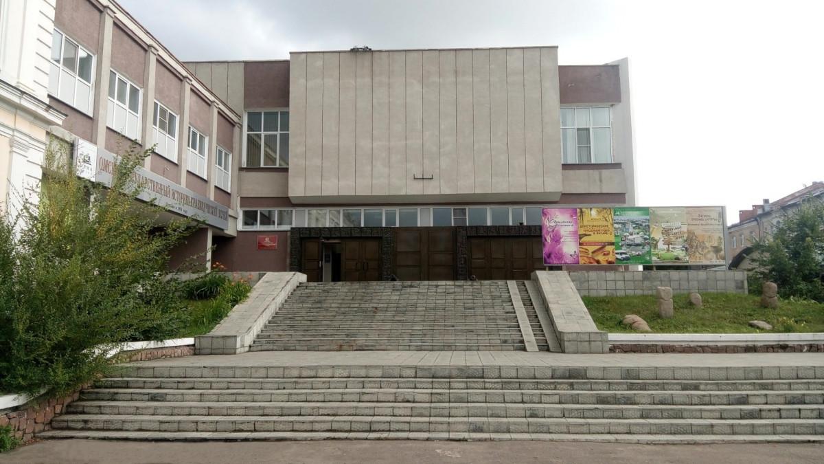 Фото: Омский государственный историко-краеведческий музей
