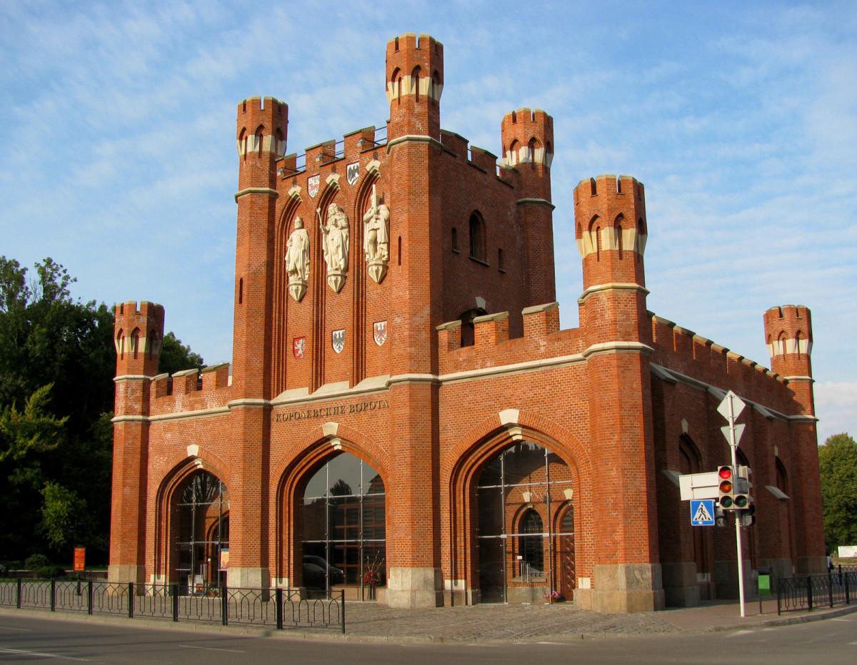 Фото: Королевские ворота