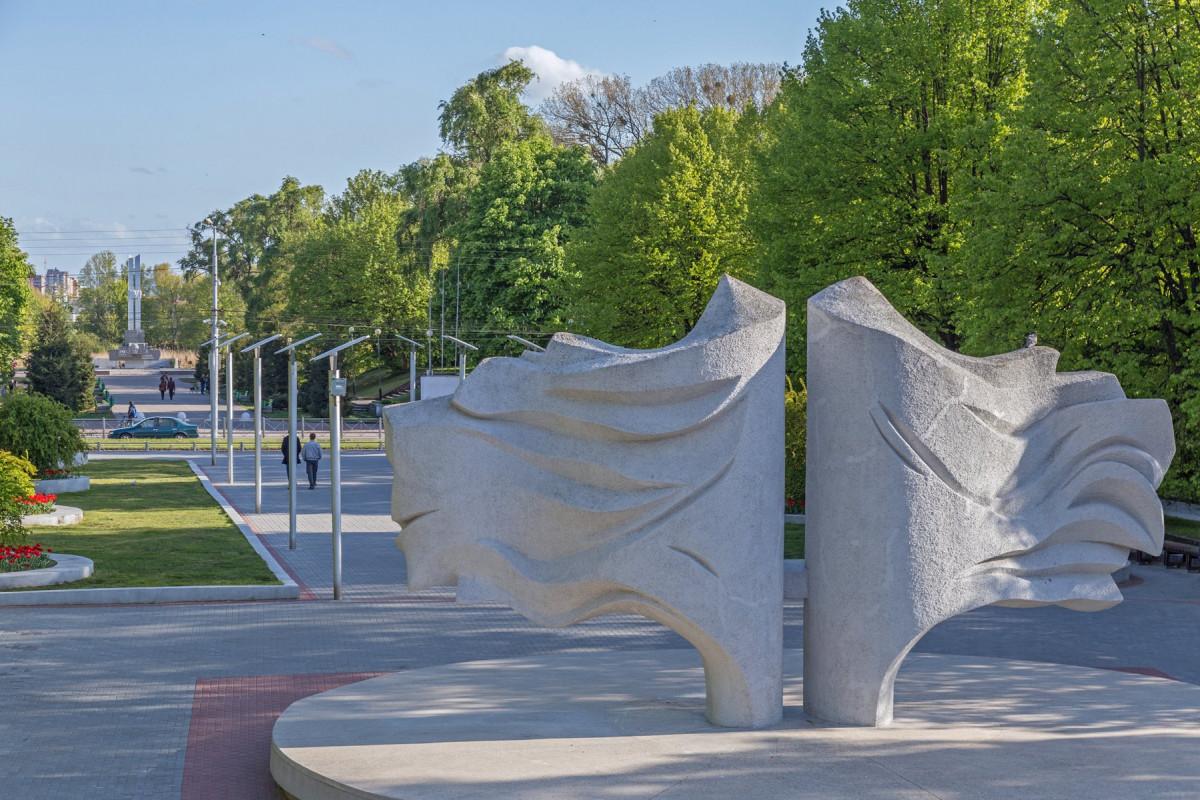 Фото: Южный парк и сквер советско-польской дружбы